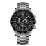 Citizen Men's Eco-Drive Black Ion-Plated Skyhawk Watch